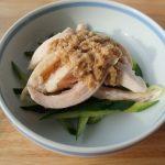 練りゴマなし。簡単常備菜レシピ。しっとりやわらか蒸し鶏ときゅうりのバンバンジー