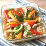 人気の日持ちする簡単常備菜。レンジだけで作れる鶏の南蛮漬け