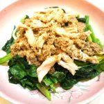 簡単常備菜レシピ。しっとりやわらか蒸し鶏とほうれん草のマヨポンごまだれ