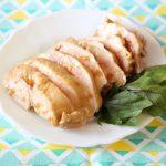 人気のレンジ鶏チャーシューの作り方。胸肉やわらか簡単レシピ