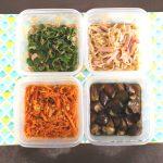 レンジのみで5分でできる人気のお弁当おかずの週末の作り置きレシピと常備菜レポート(4月4週目)