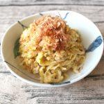 簡単おすすめ常備菜レシピ。やみつきごまだれキャベツ