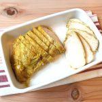 糖質オフ。カレー味の鶏ハム(サラダチキン)の作り方。タンドリーチキンの再現レシピ