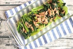 簡単常備菜レシピ。やみつき無限小松菜