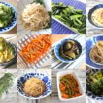 人気ナムルの作り方。簡単おすすめ作り置き常備菜レシピまとめ特選12品!