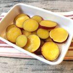 人気のレンジで簡単つくりおき常備菜レシピ。さつまいものはちみつレモン煮