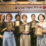 レシピブログ様の新人ブロガー部門でグランプリを受賞しました。