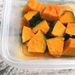 レンジで6分。かぼちゃのほっこり和風バター味