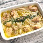 レンジで6分簡単レシピ。鶏肉とえのき茸のアヒージョ