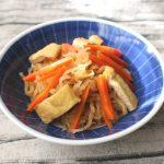 レンジで定番常備菜。切り干し大根の煮物
