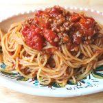 レンジで茹でるパスタのレシピ。600wで超簡単ミートソーススパゲッティ