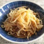 レンジで簡単作り置きレシピ。やみつきもやしのピリ辛ポン酢