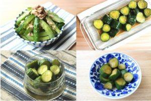 きゅうりレシピ人気ランキング特選10品!大量消費におすすめ!やみつききゅうりとツナの簡単常備菜。子供が喜ぶきゅうりだけの中華漬物。