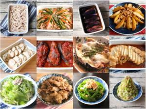 9月の人気作り置きおかず。簡単おすすめ常備菜レシピまとめTOP23(2018年9月30日)