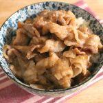 レンジで簡単やみつきレシピ。てりやき豚丼