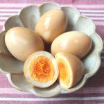 人気の簡単常備菜。煮卵(味玉)