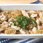 しっとりやわらか蒸し鶏もやしのレンジで簡単作り置きレシピ。人気の節約常備菜のおすすめ作り方。