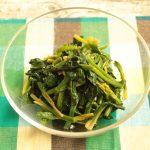人気の簡単つくりおき常備菜レシピ。ほうれん草のナムル