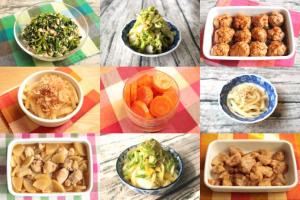 大根と白菜の節約おかずと鶏肉の簡単レシピ中心!1月の人気作り置きおかずまとめ。常備菜ランキング特選25品