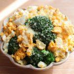 簡単常備菜。ブロッコリーのミモザサラダのレシピ。シーザードレッシングの作り方。
