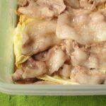 自家製レンジアップ惣菜(生から惣菜)の作り方。豚バラキャベツの甘酢だれ
