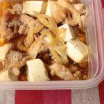 自家製レンジアップ惣菜(生から惣菜)の作り方。鶏のすき焼きのレシピ