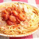 人気のフレッシュトマトとベーコンのパスタの作り方。レンジで簡単レシピ。