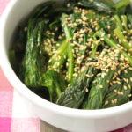 5日間日持ちする常備菜レシピ。ほうれん草のさっぱりおひたしの作り方