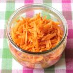 人気の定番常備菜レシピ。にんじんのおかか酢あえ