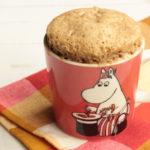 材料2つ!くつろぎのカフェ蒸しパンのレシピ。マグカップで卵なしの簡単作り方。