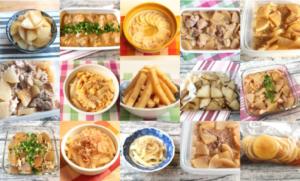 2019年の大根レシピ人気ランキング特選16品。大根と豚肉の簡単常備菜。お弁当の漬物・つくりおきサラダと煮物の作り方。