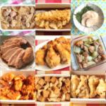 鶏肉料理の人気レシピおすすめランキング30品!子供が喜ぶ簡単お弁当おかずと鶏胸肉のヘルシー作り置きまとめ。