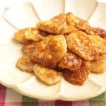 外はカリカリ、中はもちもち!やみつき焦がしバターぬれおかきのレシピ。お餅で簡単作り方。