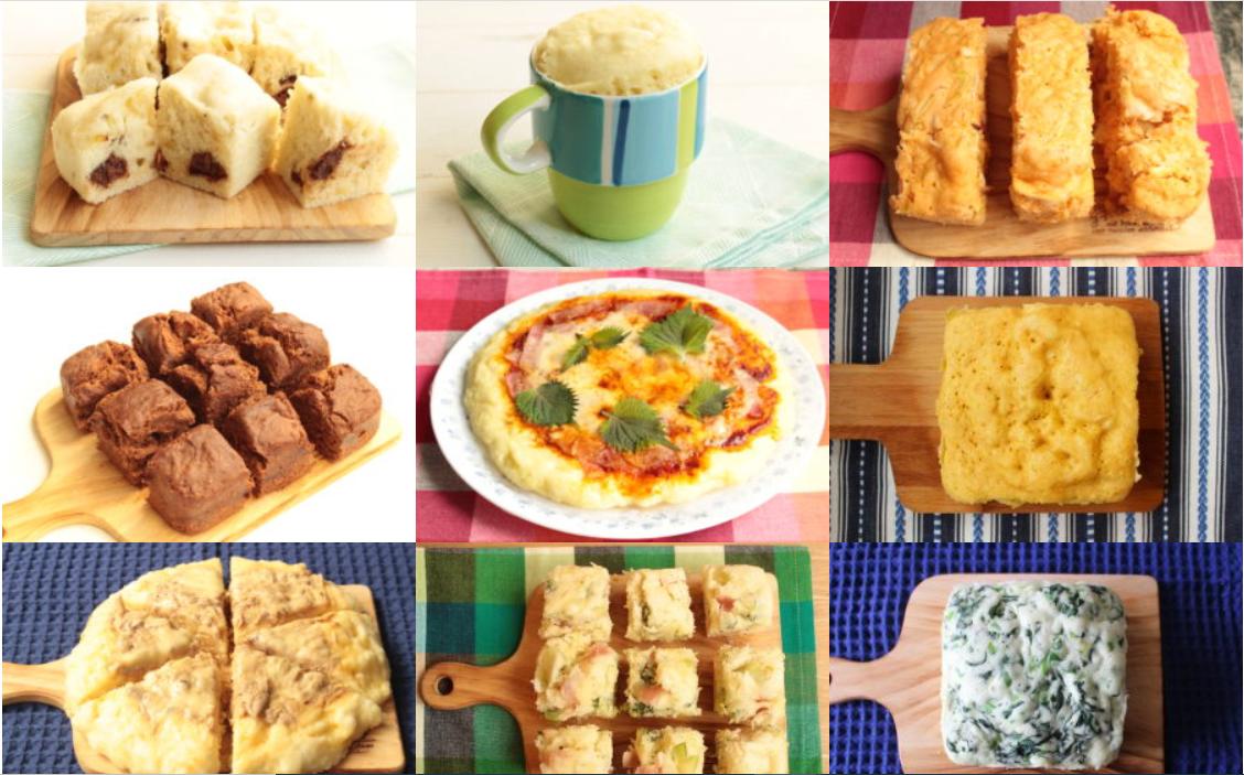ホットケーキミックスで蒸しパンの簡単レシピまとめ。レンジで卵なしのおすすめ作り方TOP15