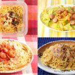 人気の美味しすぎる簡単パスタのレシピまとめ。レンジで絶品おすすめ作り方ランキングTOP8