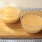 絶品!とろとろ生カスタードプリンの簡単レシピ。ゼラチンと全卵でなめらかとろける作り方。