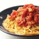 人気の絶品フレッシュトマトとツナのパスタの作り方。レンジで簡単にできるプロの味!