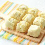 人気のもちもち牛乳バナナ蒸しパンのレシピ。卵なしでホットケーキミックスで簡単作り方。