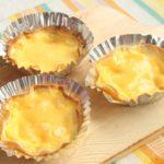 ごごナマで紹介!材料4つ!トースターで簡単エッグタルトのレシピ。余った餃子の皮リメイク!生クリームなしで牛乳でできます。