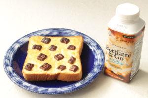 食パンで簡単!トースターで焼きチョコメロンパン風トーストの作り方。