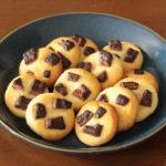 材料4つでトースターで4分!人気のさくさくチョコチップクッキーの簡単レシピ。