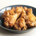 焼き肉のたれで味付けラクラク!鶏手羽元の煮物のレンジで簡単作り方。