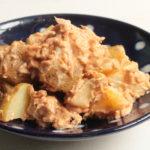 じゃがいもとツナのレンジで簡単作り置きおかずレシピ。じゃがいもツナのオーロラソースあえ