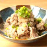 調味料2つでレンチン一撃!豚バラ肉と大根のみぞれ煮の簡単作り方。