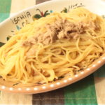 レンジでゆでるパスタのレシピ。ツナの塩レモンパスタの簡単作り方。