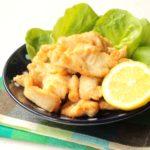 鶏むね肉がやわらかジューシー!うま塩唐揚げのフライパンで簡単作り方。節約おすすめレシピ!