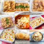 人気の大根レシピおすすめランキング20品。早く簡単に作れる常備菜・作り置きおかず。