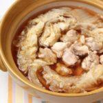 白菜大量消費におすすめ!白菜と鶏肉のこくうま醤油鍋。無油つゆだく鍋で野菜を消費!