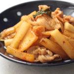 大根は炒めておいしい!大根と豚肉のキムチ炒めの超簡単作り方。大根消費におすすめ!