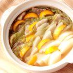 ゆず好きさんにおすすめしたい!ゆず塩バター鍋。白菜と大根消費にも最高!